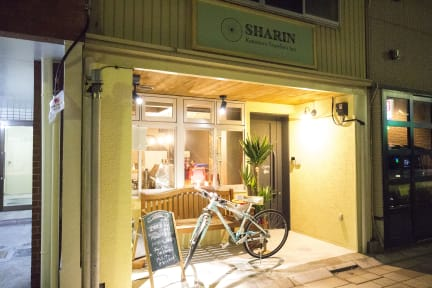 Photos of SHARIN Kanazawa Traveler's Inn