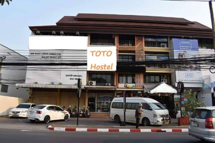 Toto Hostel Chiangmai의 사진