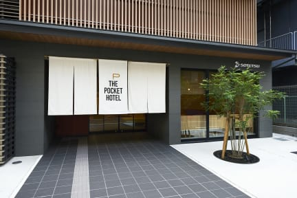 Фотографии The Pocket Hotel Kyoto Shijo Karasuma
