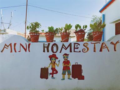 Фотографии Mini Homestay Khajuraho