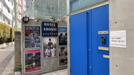 HOTEL ADONIS near Shibuya-Male only Dorm and Group照片