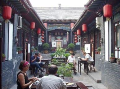 Fotografias de DeJuYuan Guesthouse