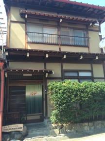 Foto di Takayama Ninja House