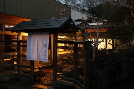 Photos of Guest House Kikusui Mount Fuji