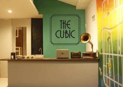 Bilder av The Cubic Jogja