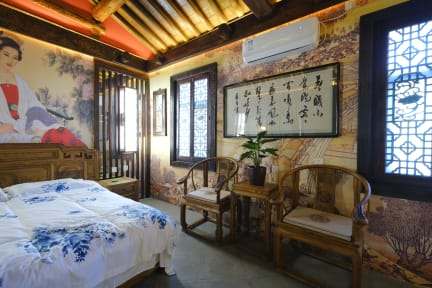 Photos of Leo Hutong Hostel