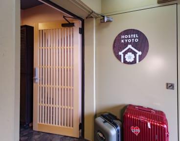 Photos de Hostel Kyoto Gion