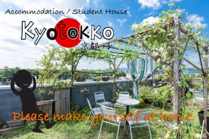 Fotos von Accommodation Kyotokko