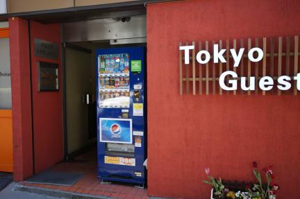 Zdjęcia nagrodzone Tokyo Guest Nihonbashi