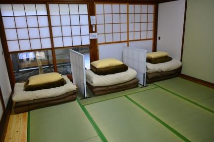 Billeder af Guest House Asobigokoro Kumamoto