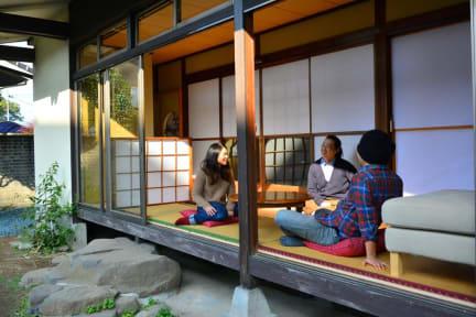 Photos de Guest House Asobigokoro Kumamoto