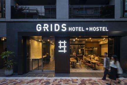 Zdjęcia nagrodzone Grids Tokyo Ueno Hotel & Hostel