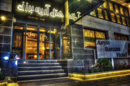 Photos de Aryobarzan Hotel