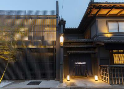 Fotos de First Cabin Station Kyoto Umenokoji Ryokan