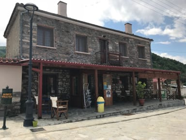 Traditional Coffee shop & Guesthouse의 사진