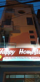 Happy Homestay의 사진