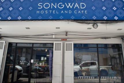 Фотографии Songwad Hostel