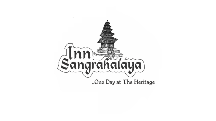 Photos of Inn Sangrahalaya