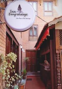 Foton av Inn Sangrahalaya