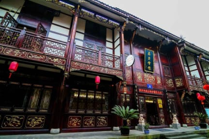 Tai'an Club Taoists Theme Culture Hotel의 사진