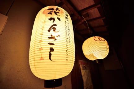 Miyakawacho Guest House HANAKANZASHIの写真