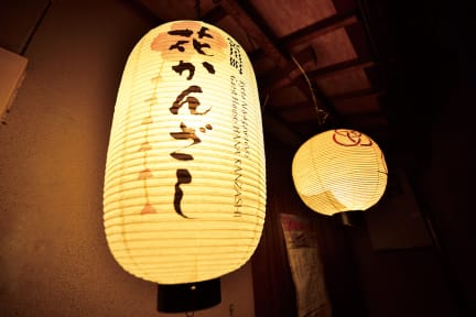 Fotografias de Miyakawacho Guest House HANAKANZASHI