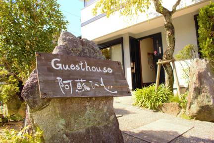 Фотографии Guesthouse Asobigokoro Fukuoka Dazaifu