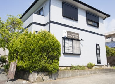 Bilder av Guesthouse Asobigokoro Fukuoka Dazaifu