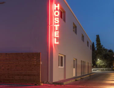 Photos of Local Hostel and Suites Corfu