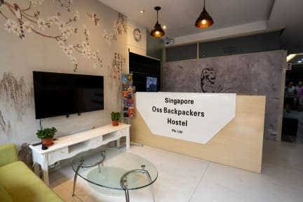 Fotky Singapore OSS Backpackers Hostel Pte Ltd