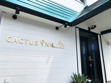 Photos of Cactus Inn