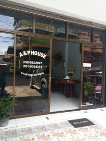 Photos de A&P House Charansanitwong