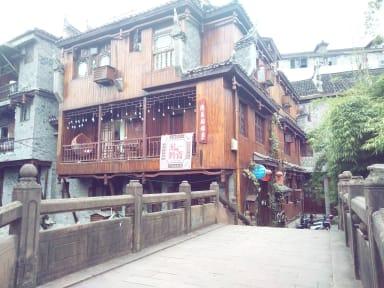 Kuvia paikasta: Fenghuang Samila House