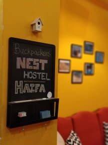 Photos of Backpackers Nest Hostel