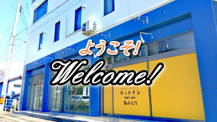 Hot Inn Sendai Nagamachi의 사진