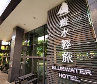 Foton av Bluewater Hotel. Taoyuan Airport MRT A18 HSR