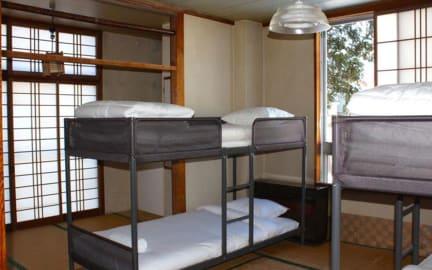YukiDake lodge tesisinden Fotoğraflar