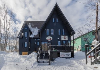 Kuvia paikasta: Freeride Lodge Niseko Backpackers