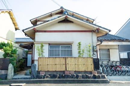 Billeder af Guesthouse Hajimari