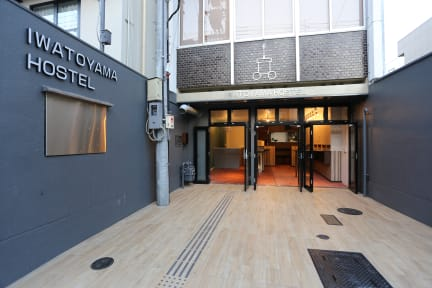 Bilder av Iwatoyama Hostel