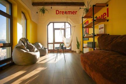 Billeder af Dream Hostel Khmelnytskyi