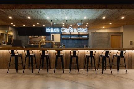 Photos de Mash Café & Bed NAGANO
