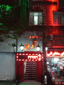 Diako Hostel in Tehran (Arian Hostel)照片