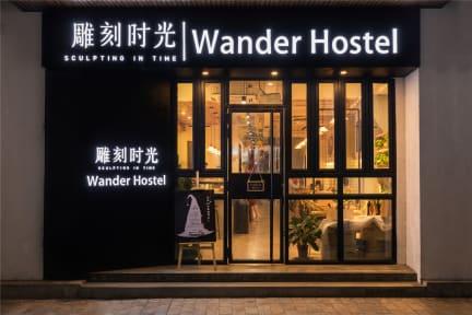 Fotky Wander Hostel YHA Haikou Qilou Old Street