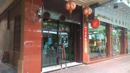 Fotky Long Feng Bangkok