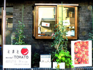 Photos of Tomato Kyoto Station