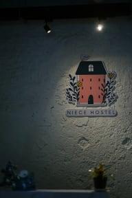 Fotky Niece Hostel