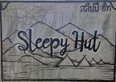 Bilder av Pai Sleepy Hut
