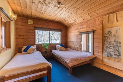 Fotos von Hooting Owl Lodge Niseko