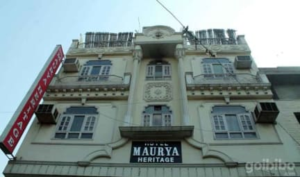 Photos of Hotel Maurya Heritage